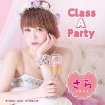 「Class A Party」 Gt演奏