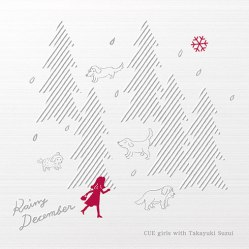 『Rainy December』Gt演奏