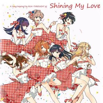 『Shining My Love』Gt演奏